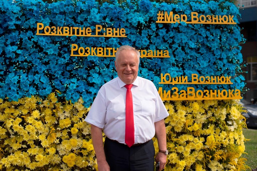 міський голова Рівного Володимир Хомко