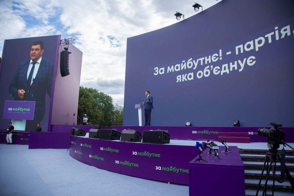 Юрій Вознюк приймальня Рівне
